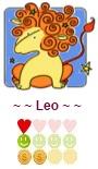 Horoscopo del dia para leo